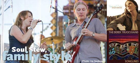 Derek Trucks & Susan Tedeschi: Soul Stew, Family Style