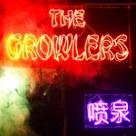 The Growlers Chinese Fountain
