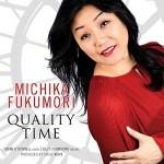 michika-fukumori